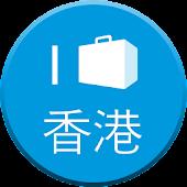 Hong Kong Travel Guide & Map