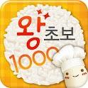 BOB Voca - 왕초보 1000 icon