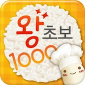 BOB Voca - 왕초보 1000