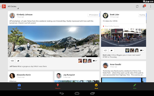 Google+ 4.3.0.62241793 APK