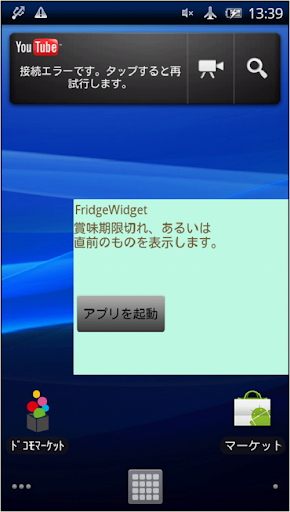 My Fridge Widget