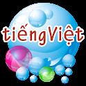 越南语泡泡浴