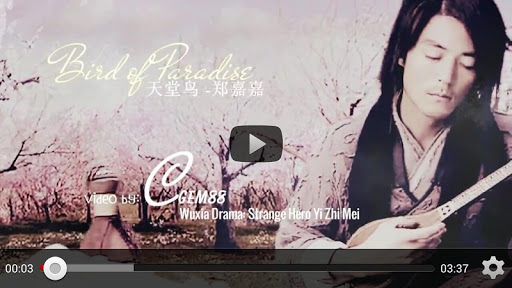 Chinese Movies Soundtrack