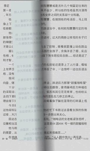 季荭言情作品集[简繁]