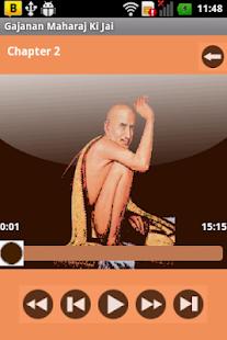 GajananVijay- screenshot thumbnail
