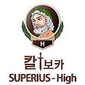 칼보카 SUPERIUS-High icon