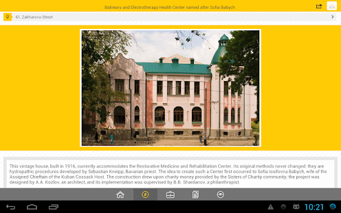 Guide around Krasnodar- screenshot thumbnail