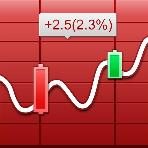 股票管家 財經 App LOGO-硬是要APP