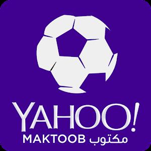 Yahoo Football - كرة قدم