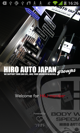HIRO AUTO JAPAN groups 公式アプリ