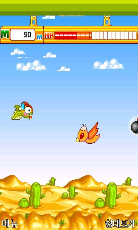 원버튼 용용이_게임- screenshot