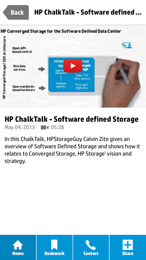 HP Connect+ - screenshot