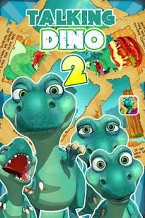 玩免費娛樂APP|下載Talking Dinosaur app不用錢|硬是要APP