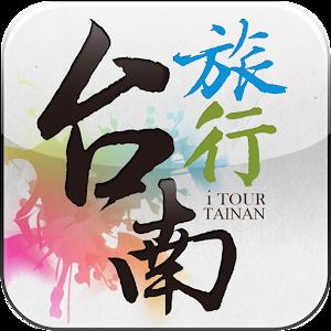 台南旅行(日本語) 旅遊 App LOGO-APP試玩