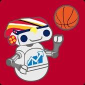 SDSU Football & Basketball