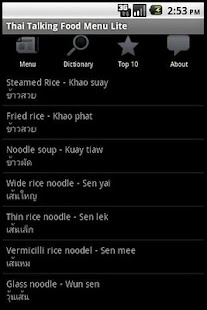 Thai Talking Food Menu Pro - screenshot thumbnail