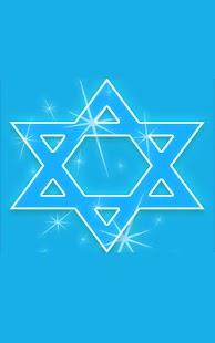 淺談希伯來聖曆與猶太曆(俗曆)的不同,兼探希伯來聖曆中 ...