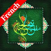 Mafatih al-Jinan Français