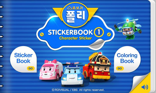 Robocar Poli - Sticker Book 1