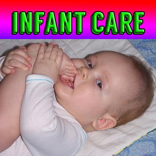 嬰幼兒護理