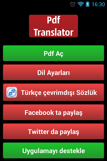 PDF への変換 Pdf translator