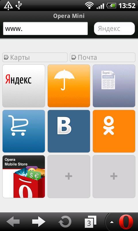 Yandex.Opera Mini - screenshot
