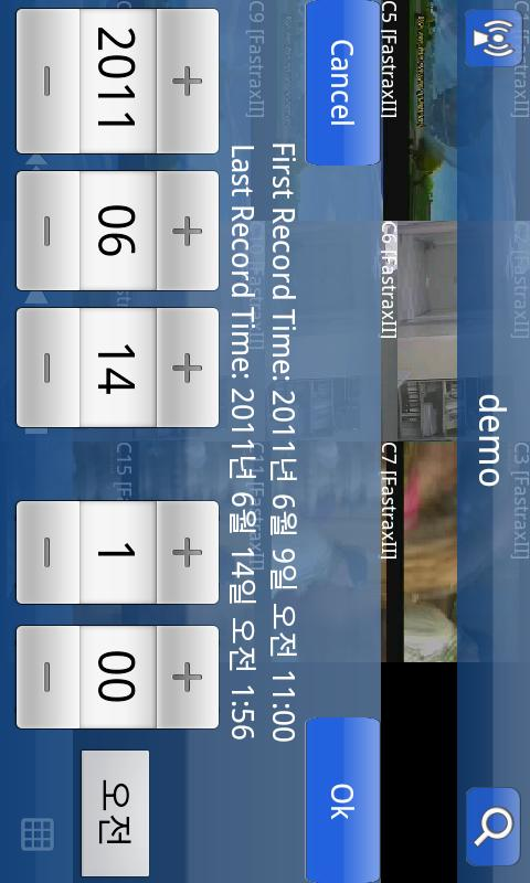 Pocket DVR- screenshot