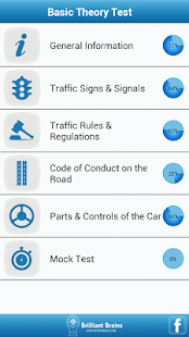 Basic Theory Test - screenshot thumbnail
