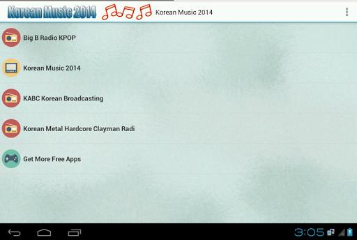 Korean Music Radio 2014