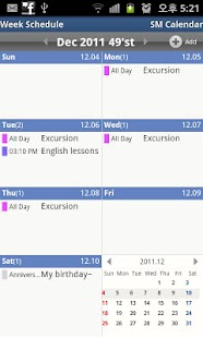 SM Calendar Lite(Schedule)- screenshot thumbnail