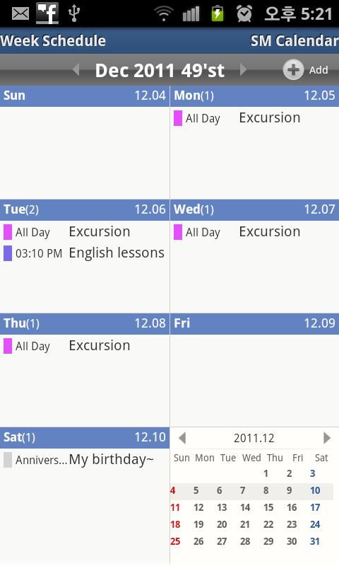 SM Calendar Lite(Schedule) - screenshot