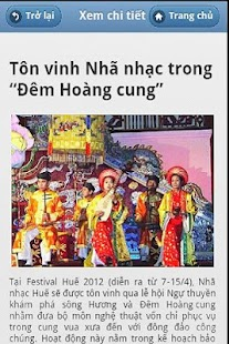Festival Huế - screenshot thumbnail