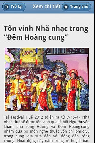 Festival Huế - screenshot