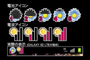Screenshot of KiraKiraHeart(ko661)
