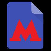 Метро.Москва