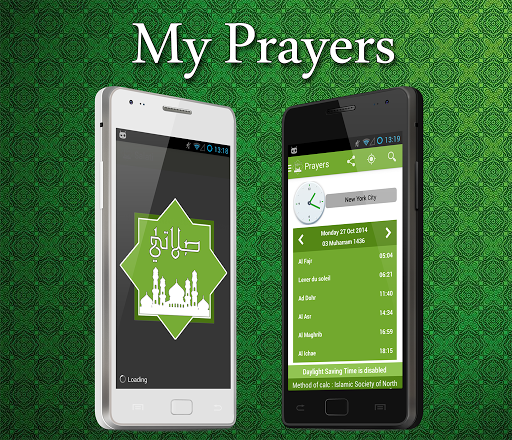 Salati : My prayers