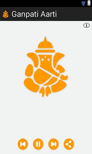 Ganpati Aarti
