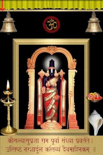 Lord Balaji Temple - screenshot thumbnail