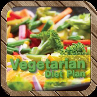 素食者的饮食计划