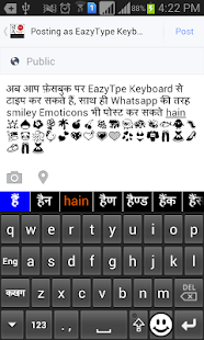 EazyType Malayalam Keyboard- screenshot thumbnail