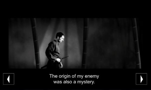 Devil Sword Samurai - screenshot thumbnail