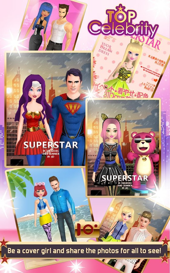 Top Celebrity: 3D Fashion Game- screenshot