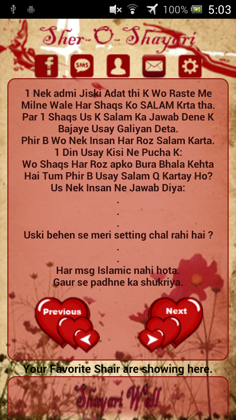 Social Shayari Network - screenshot