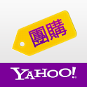 Yahoo! Hong Kong Deals