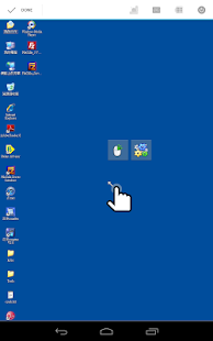 InnoRDP Windows Remote Desktop - screenshot thumbnail