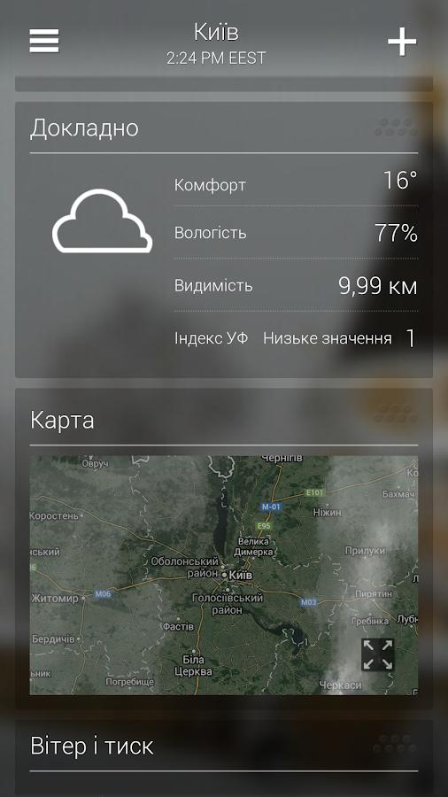 Погода в сосьве серовского района свердловской области гисметео