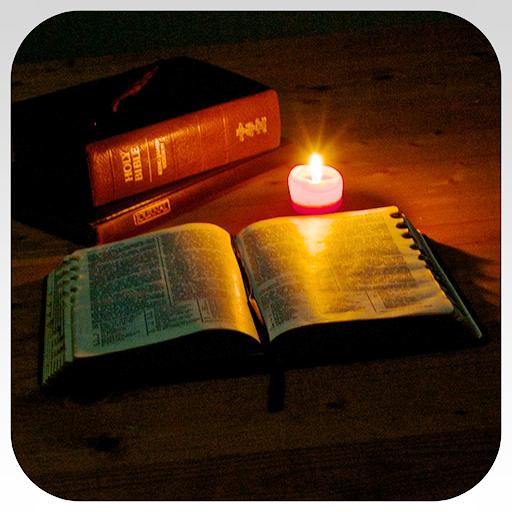 Book of Mormon Devotional LOGO-APP點子
