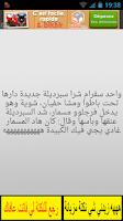 Screenshot of Moroccan & Arab Jokes