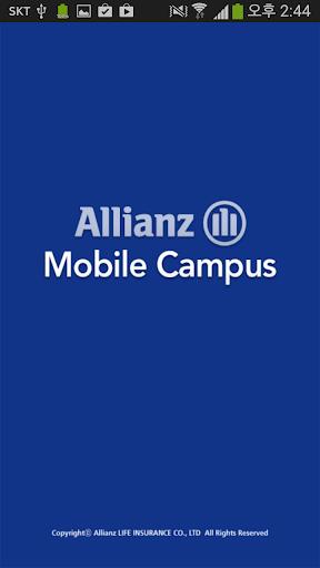 알리안츠생명 Mobile Campus 모바일앱