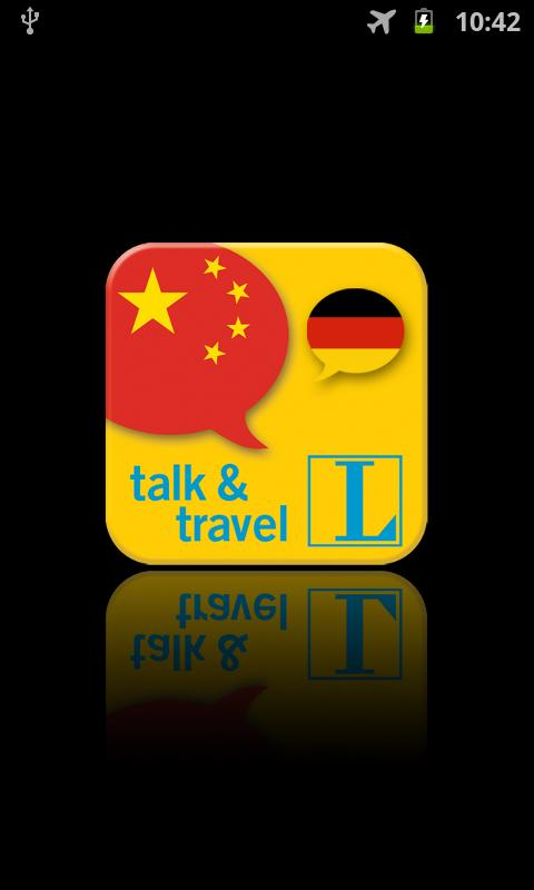 Chinesisch talk&travel - screenshot